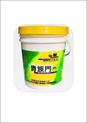 生态白乳胶EO-20贵族门